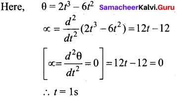 Tamil Nadu 11th Physics Model Question Paper 1 2