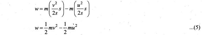 Tamil Nadu 11th Physics Model Question Paper 1 20