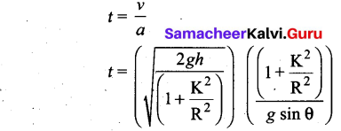 Tamil Nadu 11th Physics Model Question Paper 1 24