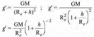 Tamil Nadu 11th Physics Model Question Paper 2 English Medium 15