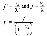 Tamil Nadu 11th Physics Model Question Paper 2 English Medium 26