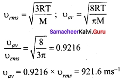 Tamil Nadu 11th Physics Model Question Paper 2 English Medium 4