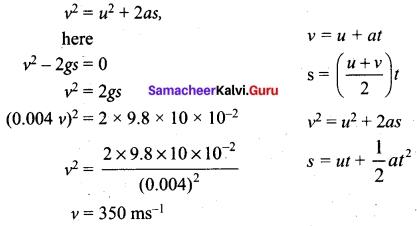 Tamil Nadu 11th Physics Model Question Paper 2 English Medium 6