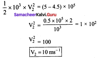 Tamil Nadu 11th Physics Model Question Paper 2 English Medium 8