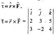 Tamil Nadu 11th Physics Model Question Paper 5 English Medium 2
