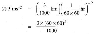 Tamil Nadu 11th Physics Model Question Paper 5 English Medium 22