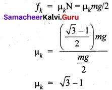 Tamil Nadu 11th Physics Model Question Paper 5 English Medium 8