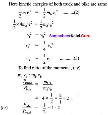 Samacheer Kalvi 10th Science Model Question Paper 2 English Medium image - 9