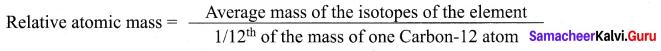 Samacheer Kalvi 10th Science Model Question Paper 4 English Medium image - 1