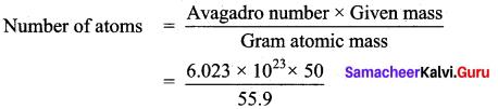 Samacheer Kalvi 10th Science Model Question Paper 4 English Medium image - 9