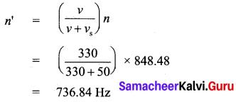Samacheer Kalvi 10th Science Model Question Paper 5 English Medium image - 12