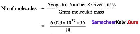 Samacheer Kalvi 10th Science Model Question Paper 5 English Medium image - 14