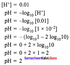 Chemical Reactions Questions And Answers Pdf Samacheer Kalvi 10th Science Solutions Chapter 10