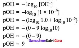 Samacheer Kalvi Guru 10th Science Solutions Chapter 10 Types Of Chemical Reactions