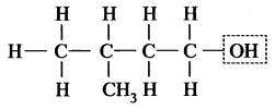 Carbon And Its Compounds Class 10 Samacheer Kalvi Science Solutions Chapter 11