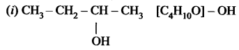 Carbon Compounds Samacheer Kalvi 10th Science Solutions Chapter 11