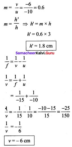 Samacheer Kalvi 10th Science Solutions Chapter 2 Optics