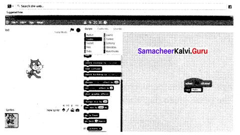 Samacheer Kalvi 10th Science Solutions Chapter 23 Visual Communication 5