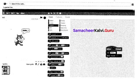 Samacheer Kalvi 10th Science Solutions Chapter 23 Visual Communication 7
