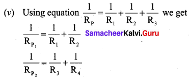 Samacheer Kalvi 10th Science Solutions Chapter 4 Electricity 13