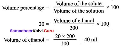 Samacheer Kalvi Class 10 Science Solutions Chapter 9 Solutions