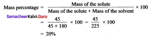 Science Solution Class 10 Samacheer Kalvi Chapter 9 Solutions