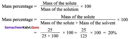10th Science Samacheer Kalvi Chapter 9 Solutions