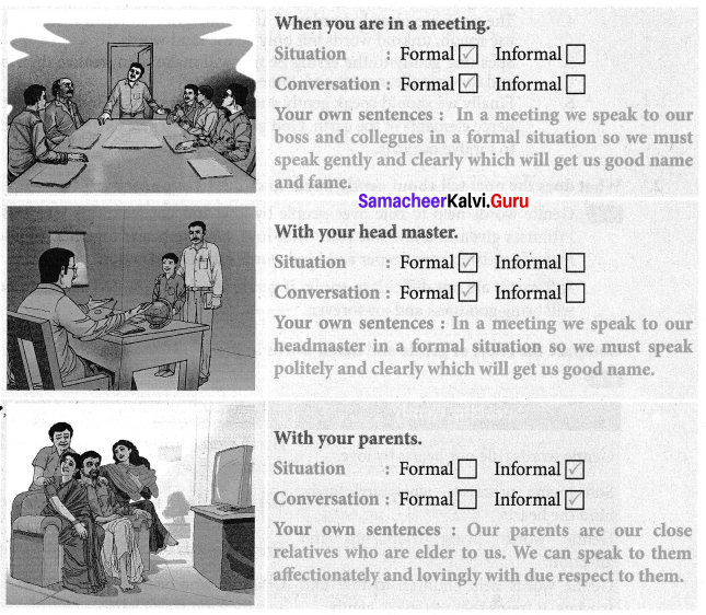 Your Space Poem Questions And Answers Samacheer Kalvi 7th English Solutions Term 1 Chapter 3