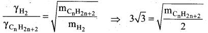 Tamil Nadu 11th Chemistry Model Question Paper 1 English Medium image - 2