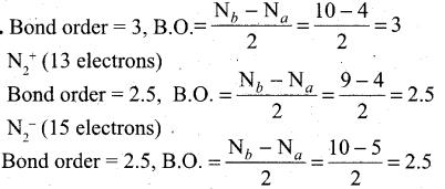 Tamil Nadu 11th Chemistry Model Question Paper 1 English Medium image - 6