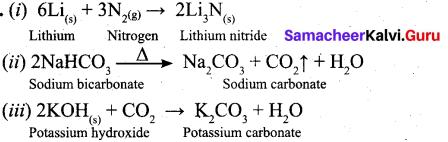 Tamil Nadu 11th Chemistry Model Question Paper 1 English Medium image - 9