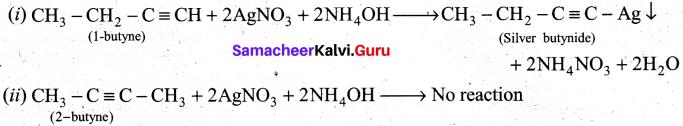 Tamil Nadu 11th Chemistry Model Question Paper 2 English Medium image - 12
