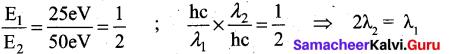 Tamil Nadu 11th Chemistry Model Question Paper 2 English Medium image - 2