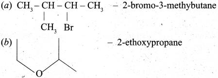 Tamil Nadu 11th Chemistry Model Question Paper 2 English Medium image - 23