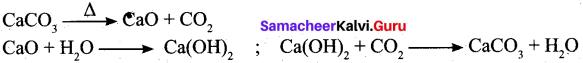 Tamil Nadu 11th Chemistry Model Question Paper 2 English Medium image - 3
