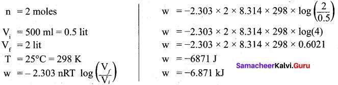 Tamil Nadu 11th Chemistry Model Question Paper 4 English Medium image - 12
