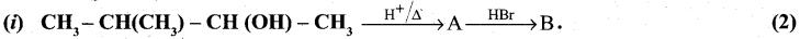 Tamil Nadu 11th Chemistry Model Question Paper 4 English Medium image - 23