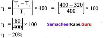 Tamil Nadu 11th Chemistry Model Question Paper 4 English Medium image - 8