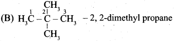 Tamil Nadu 11th Chemistry Previous Year Question Paper March 2019 English Medium 15