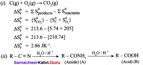 Tamil Nadu 11th Chemistry Previous Year Question Paper March 2019 English Medium 19