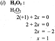 Tamil Nadu 11th Chemistry Previous Year Question Paper March 2019 English Medium 6