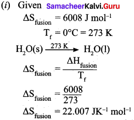 Tamil Nadu 11th Chemistry Previous Year Question Paper March 2019 English Medium 8