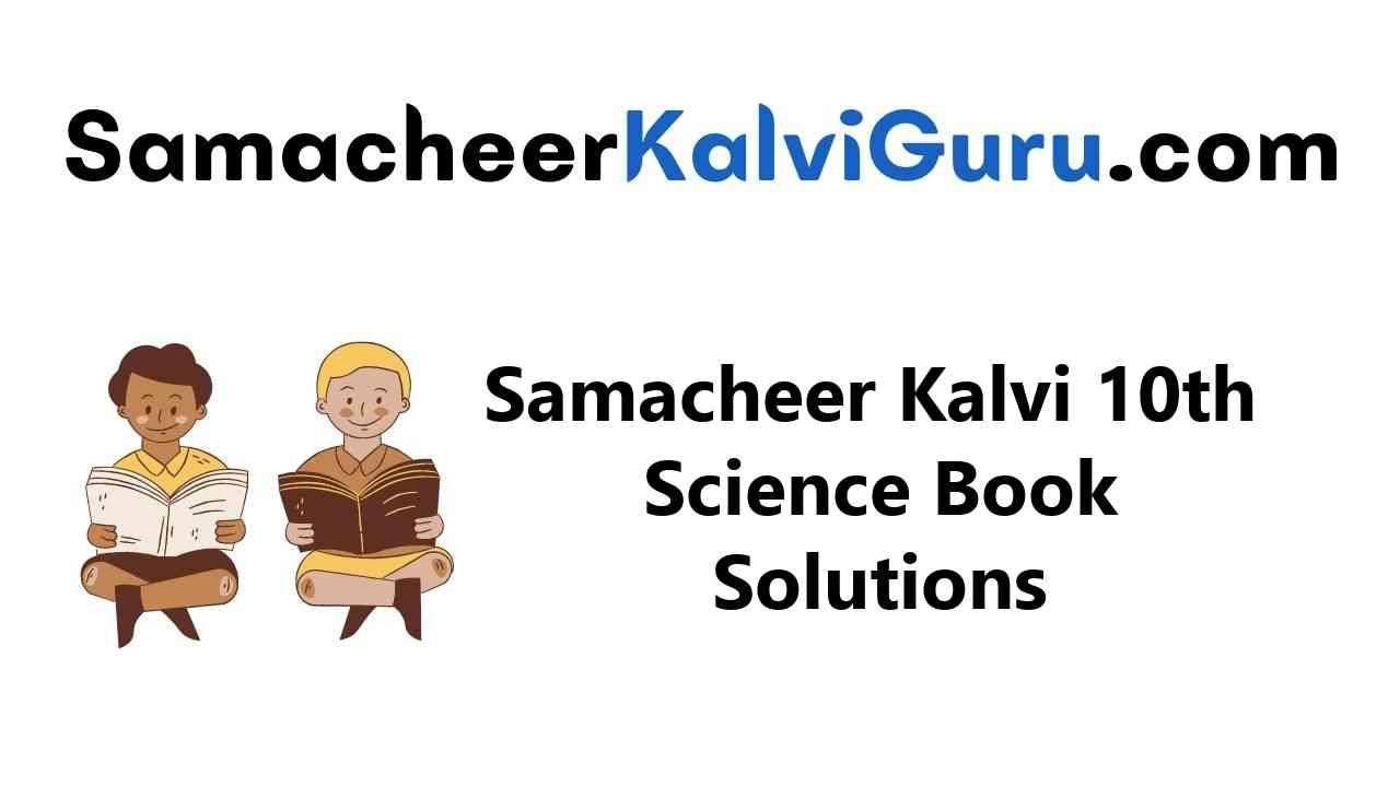 Samacheer Kalvi Guru 10th Science Guide Book Back Answers Solutions