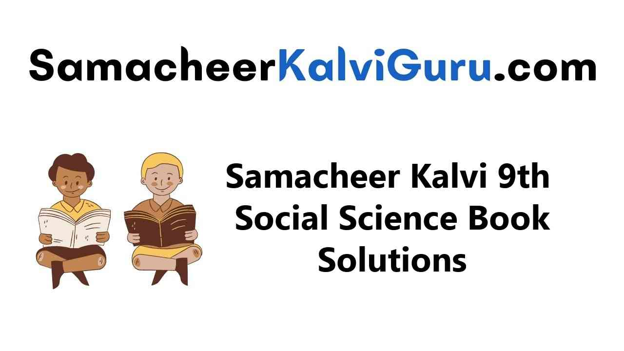 Samacheer Kalvi Guru 9th Social Science Guide Book Back Answers Solutions