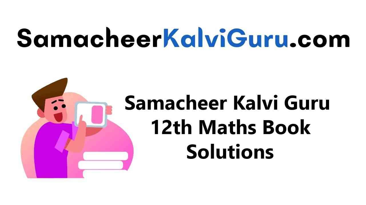 Samacheer Kalvi Guru 12th Maths Guide Book Back Answers Solutions