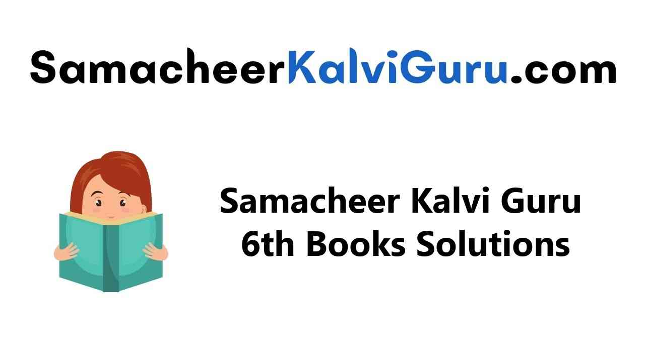 Samacheer Kalvi Guru 6th Books Solutions Guide