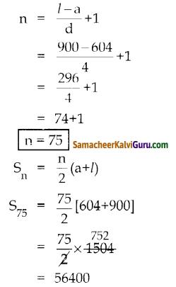 Samacheer Kalvi 10th Maths Guide Chapter 2 எண்களும் தொடர்வரிசைகளும் Ex 2.6 3