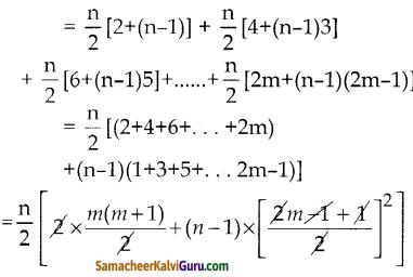 Samacheer Kalvi 10th Maths Guide Chapter 2 எண்களும் தொடர்வரிசைகளும் Ex 2.6 4