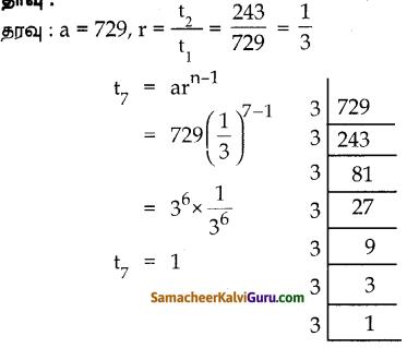 Samacheer Kalvi 10th Maths Guide Chapter 2 எண்களும் தொடர்வரிசைகளும் Ex 2.7 7