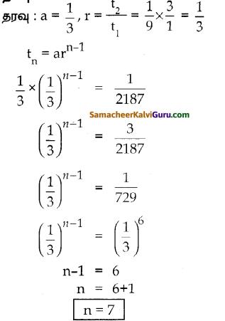 Samacheer Kalvi 10th Maths Guide Chapter 2 எண்களும் தொடர்வரிசைகளும் Ex 2.7 8